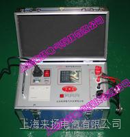接触电阻测试仪 LYZZC-3