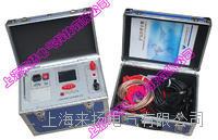 回路电阻分析仪 LYZZC-3