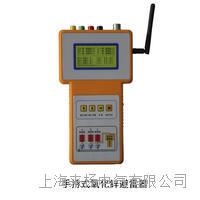 手持氧化锌避雷器带电测量仪 LYYB-3000