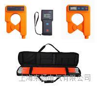 高低压钳形电流表 LYXLB9200