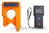 高低压漏电流钳形表 LYXLB9200
