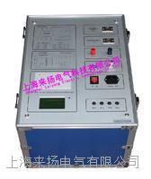 CVT异频介损测试仪 LYJS9000E