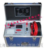 全英文版变压器直流電阻測試儀 LYZZC-III