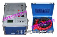 CVT变频介质损耗测试仪 LYJS9000E