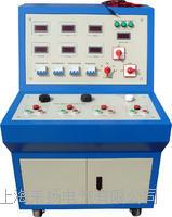 开关柜通电试验台 LYTDG-II