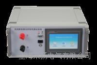 直流断路器安秒测试仪 LYDCS-2000