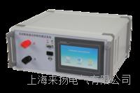 断路器安秒特性测试单元 LYDCS-2000