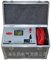 高压断路器接触电阻仪 LYHLY-III