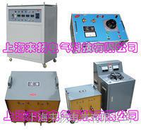 大电流低电压发生器 SLQ-82