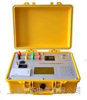 变压器短路阻抗测试仪 LYBDS-III