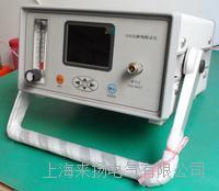 SF6分解物试验仪 LYGSF-II