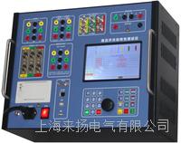 石墨触头开关东特性测试仪 LYGKC-9000