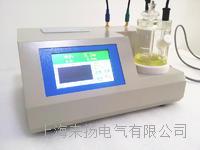 绝缘油微水测量仪 LYWS-9