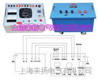 三倍频感应耐压发生器 SFQ型