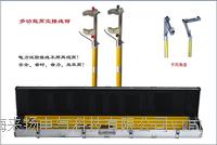 高压接线工具 LYFD-V