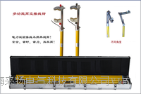 高压接线设备 LYFD-V