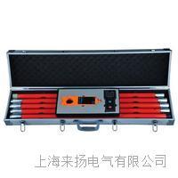 高低压钳形电流表 LYFDR6000