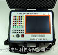电量波形记录仪 LYLB6000