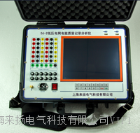 电力录波仪 LYLB6000