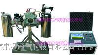 氣體繼電器保護測試儀 LYWCS-770