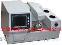 閃點分析儀 LYBS-8