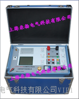 智能互感器测试仪 LYFA3000
