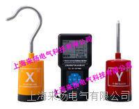 无线高低压核相仪 LYWHX-8000型0-550KV