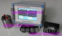 超高頻局部放電測試儀 LYPCD-5000