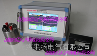 超高频局部放电巡检仪 LYPCD-5000