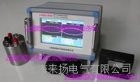 变压器在线局放分析仪 LYPCD-5000
