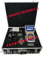 便攜式TEV局放監測儀 LYPCD-3500
