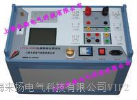 多功能互感器测试仪