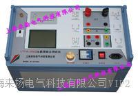 电试专用互感器测试仪
