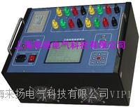 三通道變壓器直流電阻分析儀 LYZZC-3310