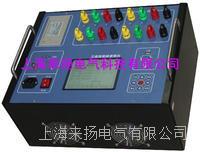 三通道变压器直流电阻测试仪 LYZZC-3310