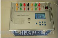 三通道變壓器直流電阻分析儀 LYZZC-3340