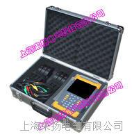 保护回路矢量分析仪 LYDJ8000