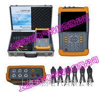 六路保护回路矢量分析仪 LYDJ8000