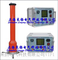 全功能直流高压发生器 LYZGS