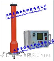 超大液晶直流高压发生器 LYZGS