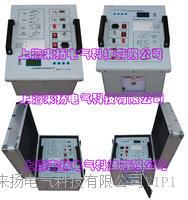 便携式变频介质损耗测试仪 LYJS9000F