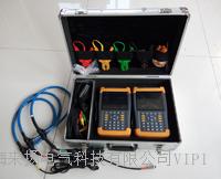 電能表台區識別系統 LYTQS-3000