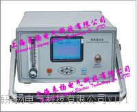 高精度气体微水分析仪 LYGSM-3000
