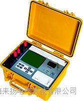 发电机转子交流阻抗分析装置 LYJZ-3000