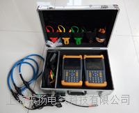 电力台区识别仪 LYTQS-3000