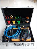 电表台区识别系统 LYTQS-3000