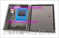 局部放电在线式监测装置 LYPCD-6000