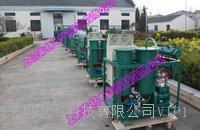 移動式雙級真空型濾油機 LYDZJS-150