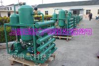 移动式双极真空濾油機 LYDZJS-150