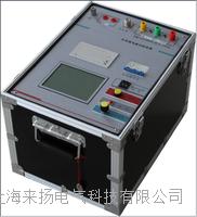变频感应耐压装置